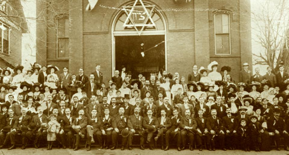 Texas Zionist Association -  1908